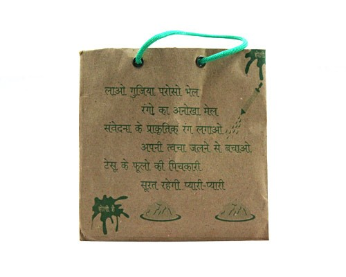Organic Green Holi Colors Dry Gulaal Pack by Intellectually Challenged