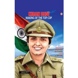 Kiran Bedi: Making Of Cop Top Book by Kiran Bedi